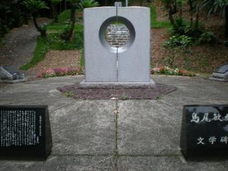 kakeroma-shimao3.jpg