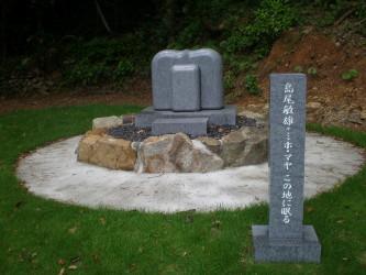 kakeroma-shimao5.jpg