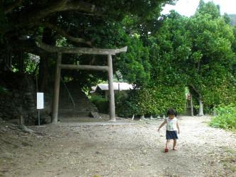 kakeroma-syuraku10.jpg