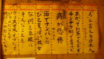 kawana2_20080815150735.jpg