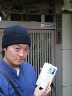 kawasaki-abiko2.jpg