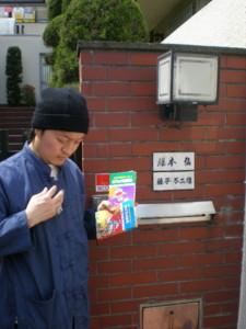 kawasaki-fujimoto3-5.jpg