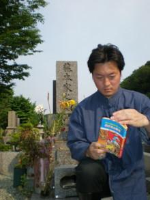 kawasaki-hujikoF12.jpg