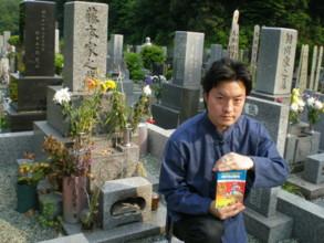 kawasaki-hujikoF13.jpg
