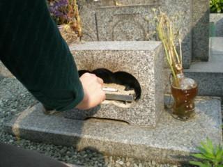 kawasaki-hujikoF15.jpg
