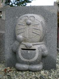 kawasaki-hujikoF9.jpg