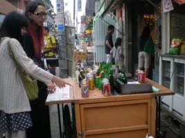 kichijoji-mishima3.jpg