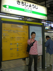 kichijoji-station-umezu.jpg