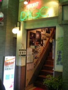 koenji-daigo.jpg