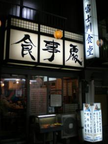 koenji-hujikawa.jpg