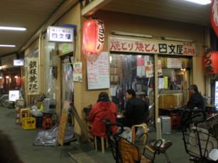 koenji-shimonya1.jpg