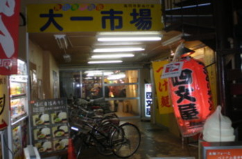 koenji-shimonya2.jpg