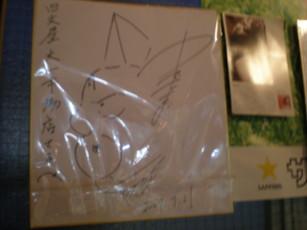 koenji-shimonya3.jpg