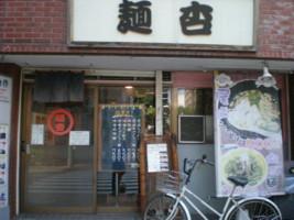 mitaka-menkyo1.jpg