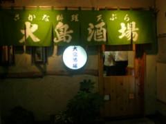 mitaka-ooshima1.jpg