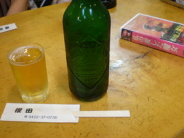 mitaka-sakurada4.jpg
