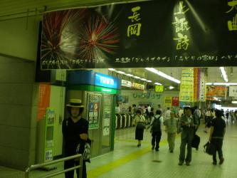 mitaka-station1.jpg