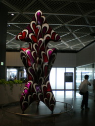 narita-airport-objection.jpg