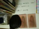 shinsan-nameko6.jpg