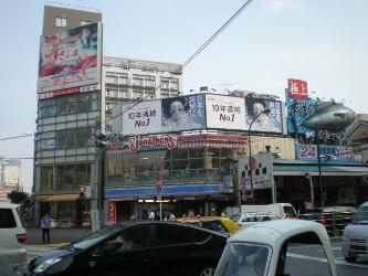 tukiji2-5.jpg