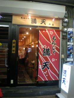 tukishima14.jpg