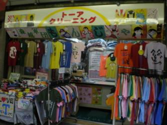 tukishima2.jpg