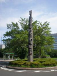 tukishima23.jpg