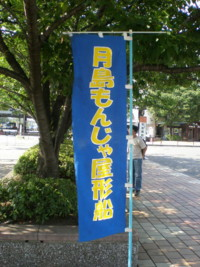 tukishima24.jpg
