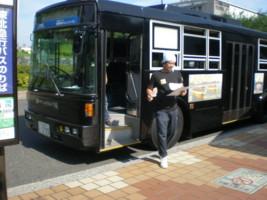 tukishima25.jpg
