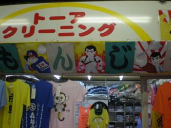 tukishima3.jpg