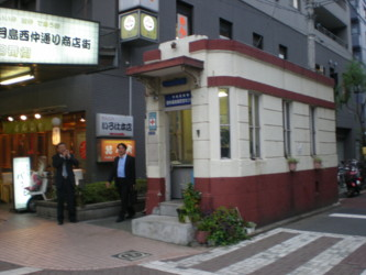 tukishima4.jpg