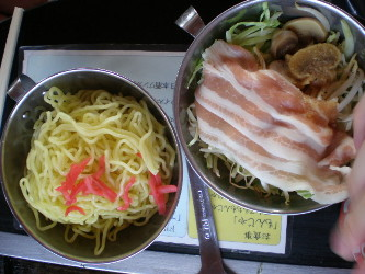 tukishima43.jpg