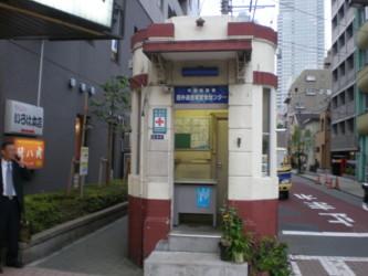 tukishima5.jpg