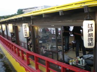 tukishima53.jpg