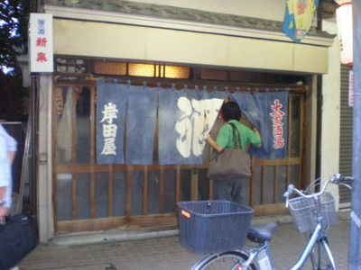 tukishima6.jpg