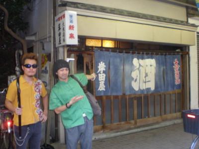 tukishima7.jpg