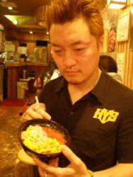 ueno-wakasaya3.jpg