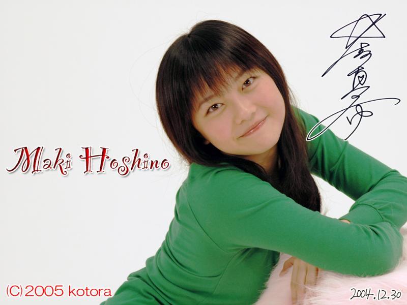 20050122-MakiHoshino_convert_20090507032758.jpg