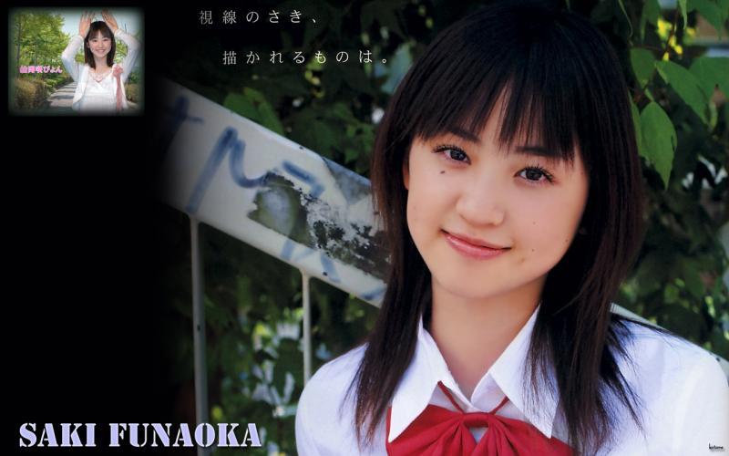 20070103-SakiFunaoka_convert_20090506190405.jpg