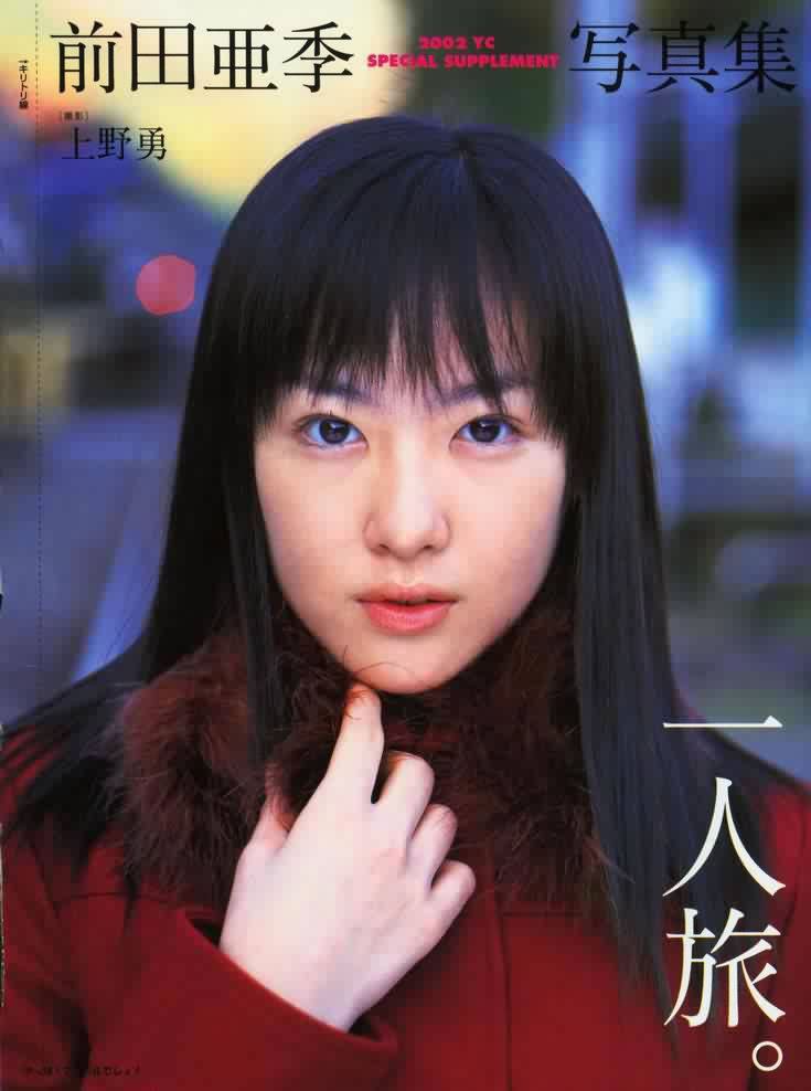 aki-maeda-00204433.jpg