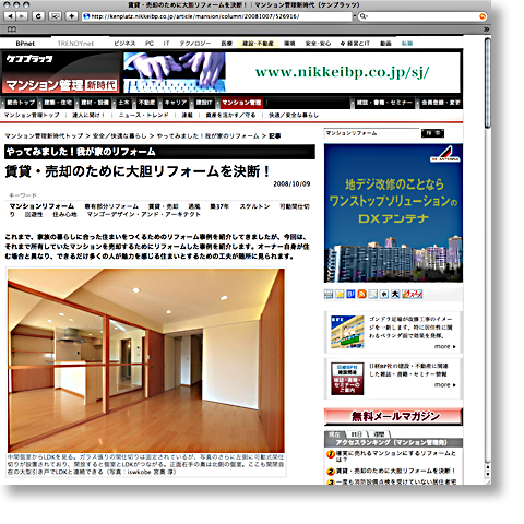 nikkei_reform.png