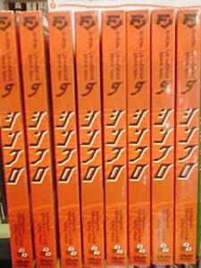 20061010125744