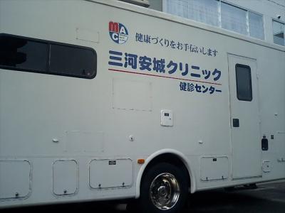 CA280016.jpg