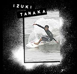 izuki_tanaka.jpg