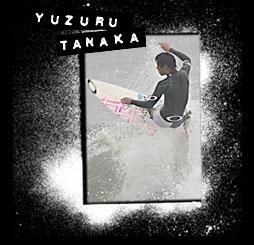 yuzuru_tanaka.jpg