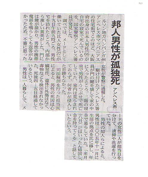 新聞7・22