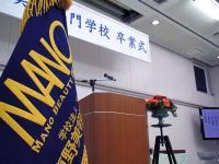卒業式2012その1