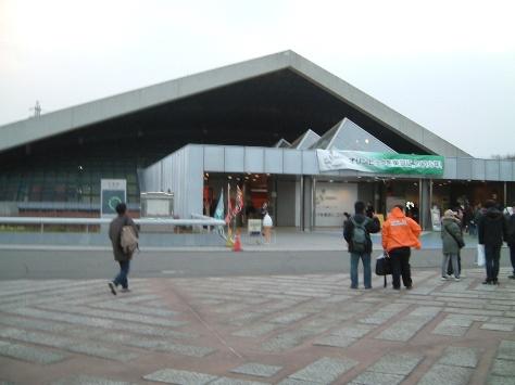 駒沢体育館