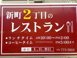 20090306576.jpg