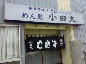 20090313642.jpg